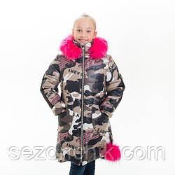 Оригинальная детская зимняя куртка для девочки с мехом 33