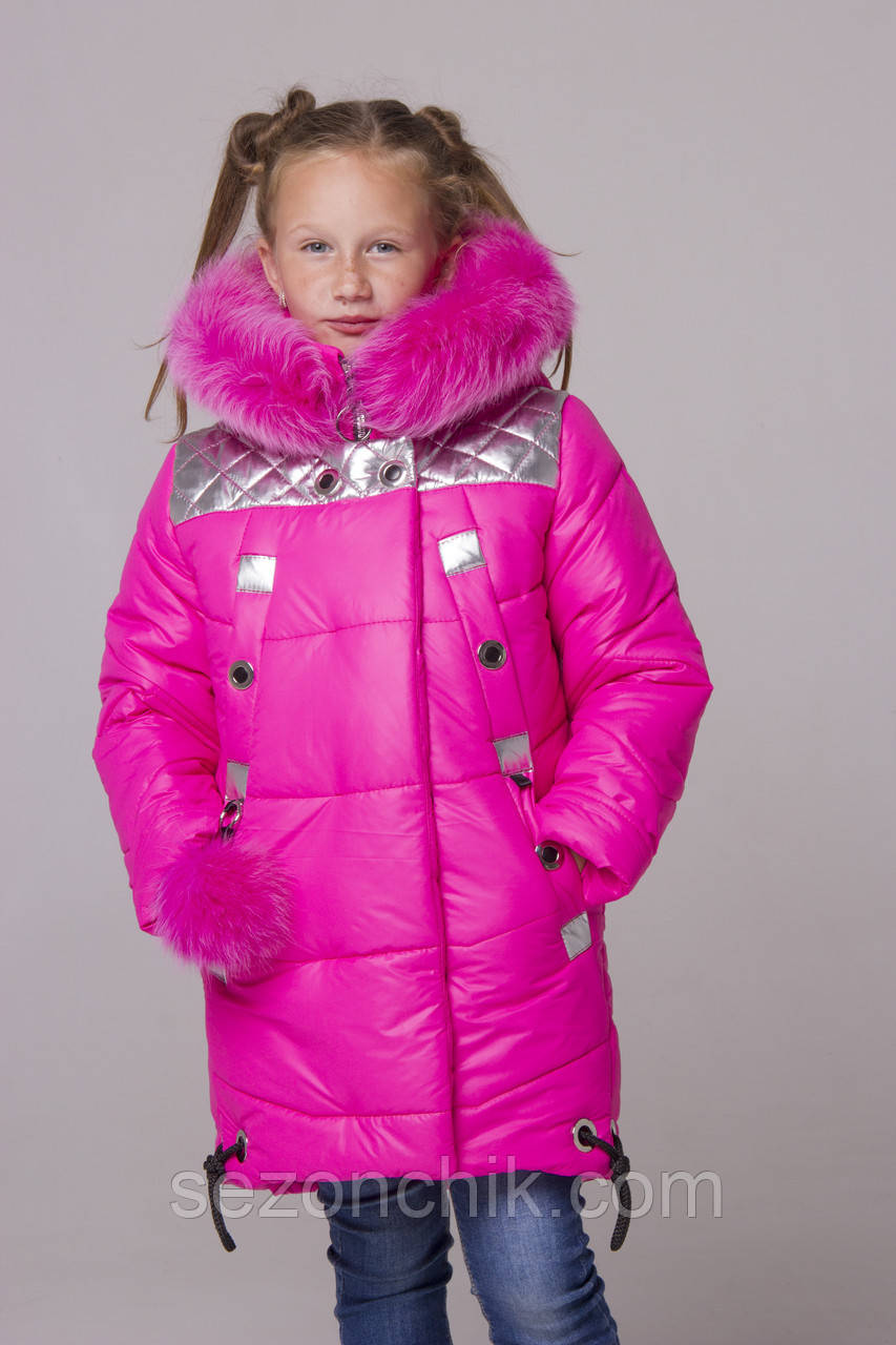 Пальто для девочки зимнее яркое от производителя