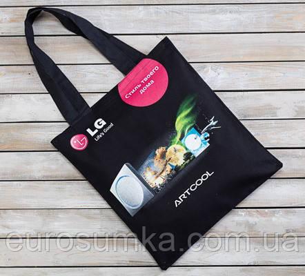 Производство и изготовление промо сумок с логотипом. promo sumka. Производственная  компания ООО « ... 14c9c98e4f3