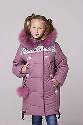 Пуховик детский для девочки стильный удлиненный с мехом на капюшоне