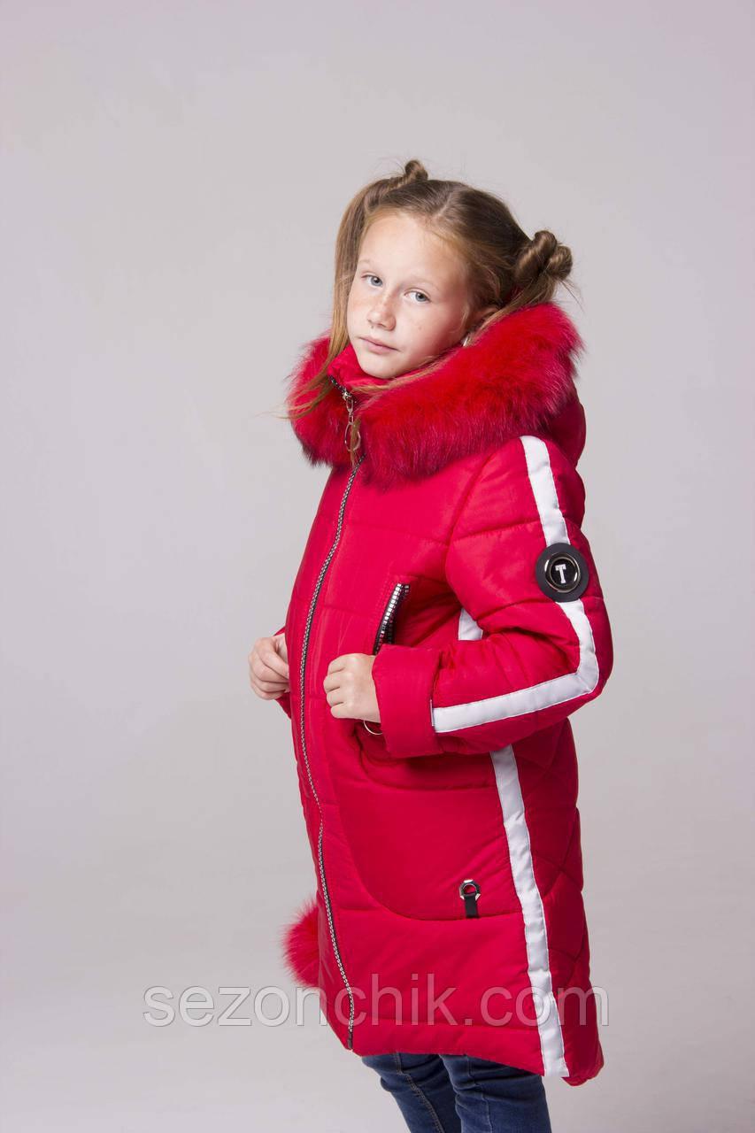 Модный стильный пуховик для девочки зимний пальто