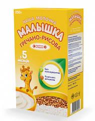 """Каша швидкого приготування """"Малышка"""" молочна,гречано-рисова,0,250гр"""