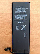 АКБ для iPhone 5 ULTRA 1850 mAh