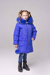 Детская куртка пуховик зимняя удлиненная от призводителя
