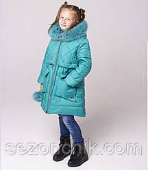 Оригинальная детская зимняя куртка пуховик удлиненный для девочки