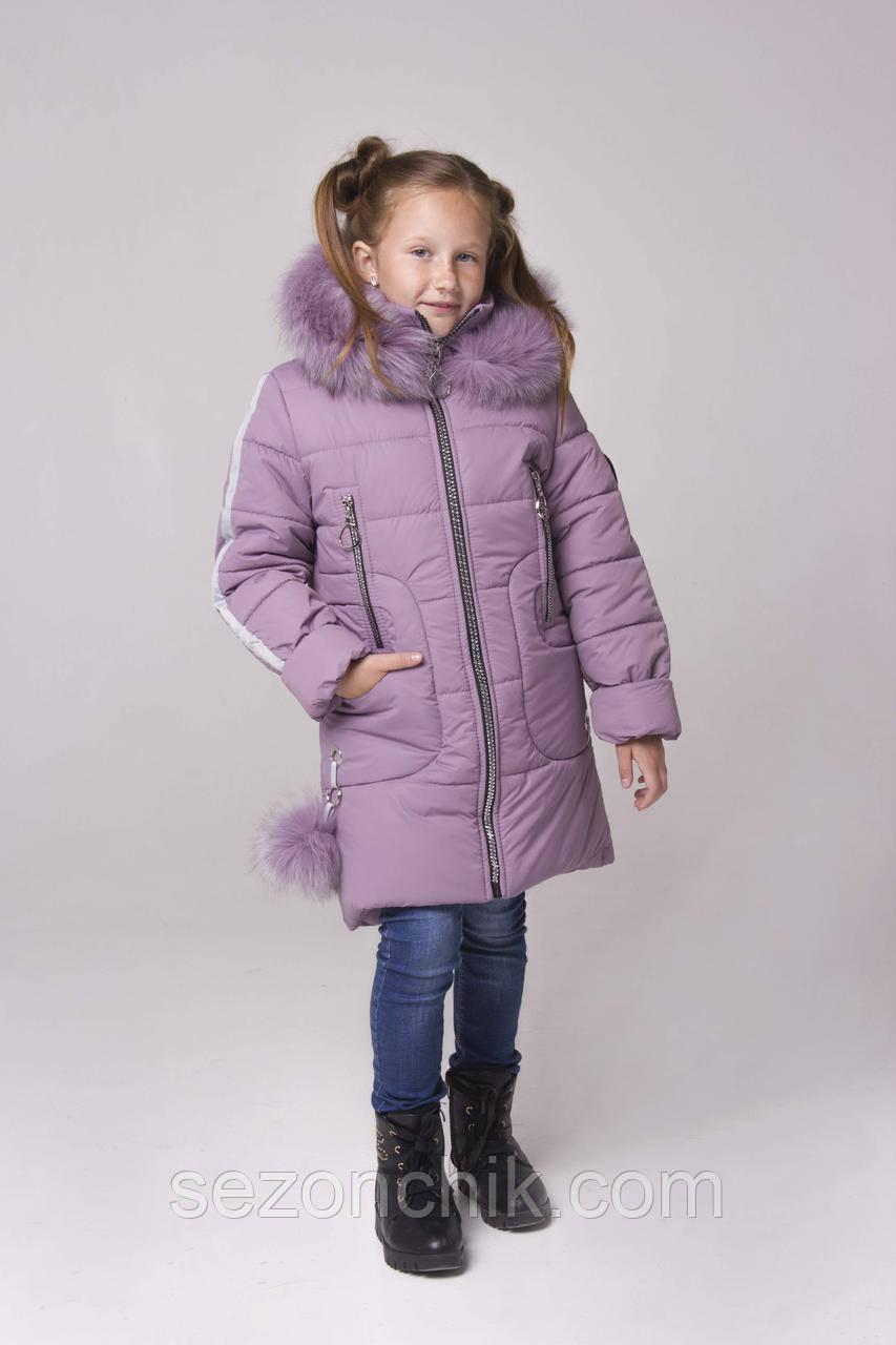 Зимняя детская куртка пуховик с натуральным мехом новинка