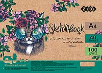 Альбом для рисования А4, 40 листов, пружина, кремовый блок ZiBi