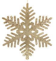 Снежинка 26 см, пластик, цвет: золото (12 шт в упаковке)