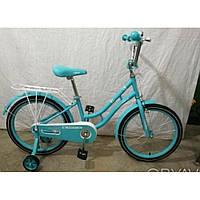 Детский велосипед Crosser. Распродажа! Оптом и в розницу!