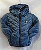 Куртка детская р. 92-116, темно-синий