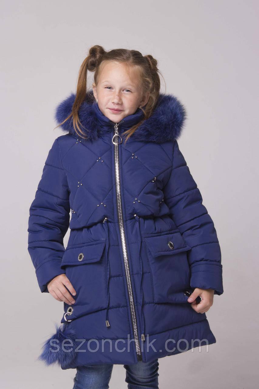 97bfecb61b8 Пуховик яркий для девочки зимний стильный интернет магазин  продажа ...