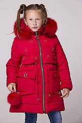 Пуховик для девочки теплый недорого с мехом зимний