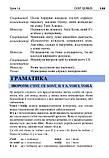 Французька мова за 4 тижні. Інтенсивний курс французької мови з компакт-диском. Рівень 1.Карпінська Дорота, фото 8