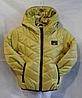Куртка детская р. 92-116, горчица