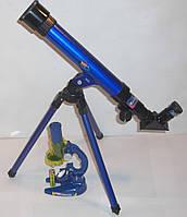 Микроскоп и Телескоп с набором принадлежностей