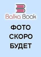 БТВ  Тиждень  Математики 5-11 кл. (Укр)