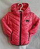 Куртка детская р. 92-116, коралл