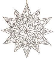 """Новогоднее украшение """"Звезда"""" 46 см, цвет: шампань (10 шт в упаковке)"""