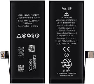 Аккумулятор XRM Battery for iPhone 8Plus 2691 mAh #I/S