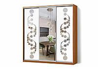 Шкаф-купе Зеркало с рисунком пескоструй на 2 двери трехдверный Классик, ТМ Матролюкс, фото 1