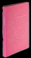 Папка пластиковая c 20 файлами А4 BAROCCO, розовый BM.3607-10 Buromax (импорт)