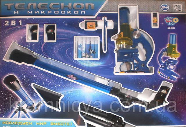 Микроскоп Телескоп деский оптический прибор