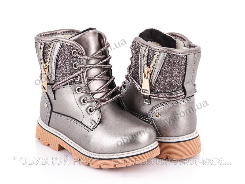 a156238d7 Зимняя обувь сезона 2018. Детские ботинки для девочек оптом от ТМ. BBT (  рр. с 27 по 32).