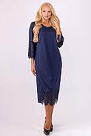 Платье Кайла прямое ниже колена с перфорацией большого размера 52-60 батал синее