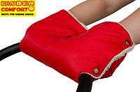 Муфта для рук на кнопках на детскую коляску (Овчина полушерсть) красная