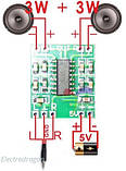 Усилитель D клас РАМ 8403 2*3 Вт  міни стерео модуль підсилювач аудіо плата PAM8403, фото 3