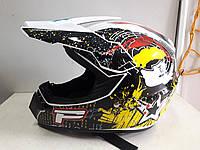 Шлем кроссовый Чёрно белый