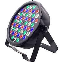 Аренда прожекторов RGB LT 54