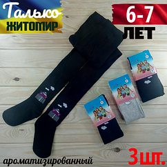 Колготки детские демисезонные Житомир Талько №7 ароматизированные ЛДЗ-1125