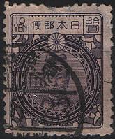 Япония 1908
