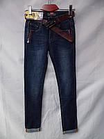 Джинсы женская норма оптом со склада в одессе