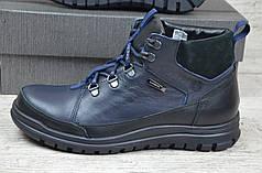 Ботинки мужские Zangak на меху синие топ реплика