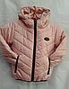 Куртка дитяча р. 92-116, пудра