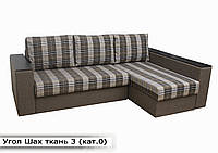 Угловой диван Шах в ткани 0 категории (ткань 3), фото 1