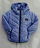 Куртка детская р. 92-116, нежно-голубая