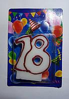 Свечи для торта цифры Юбилейные 18 лет