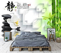 "3D фотообои ""Белая орхидея, бамбук"""