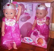 Ляльки для дівчаток, Пупси, м'ягконабивні ляльки