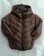 Куртка детская р. 92-116, шоколад