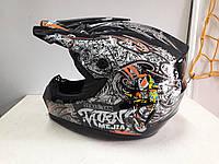 Шлем кроссовый Чёрно белый Vertue для Эндуро  ATV Pit Bick, фото 1