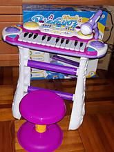 Дитячі музичні інструменти.
