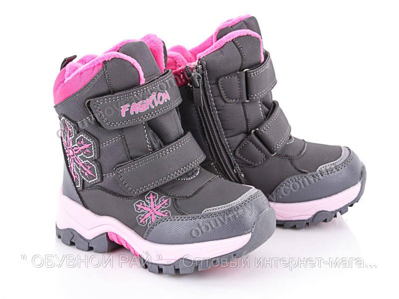 6b8ec0eac Зимняя обувь сезона 2018. Детские термо-ботинки для девочек оптом от ТМ. BBT  ( рр. с 27 по 32).