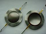 Мембрана для пищалок диаметром 32mm, фото 4