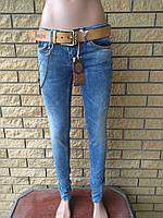 Джинсы женские джинсовые стрейчевые c с поясом в подарок JASS JEANS, Турция