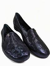 Женские туфли кожаные мягкие 41 размер  Maxima 11050/58, фото 2