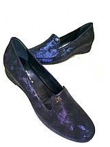 Женские туфли кожаные мягкие 41 размер  Maxima 11050/58, фото 3